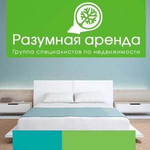 Аренда квартир и офисов Клязьмы