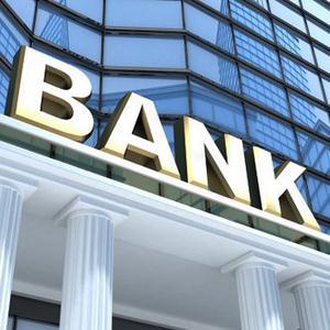 Банки Клязьмы