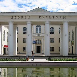 Дворцы и дома культуры Клязьмы