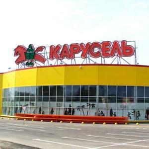 Гипермаркеты Клязьмы