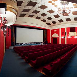 Кинотеатры Клязьмы