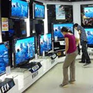 Магазины электроники Клязьмы