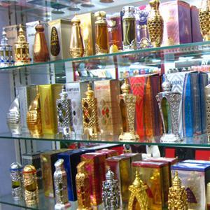 Парфюмерные магазины Клязьмы