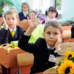 Школы Клязьмы