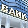 Банки в Клязьме
