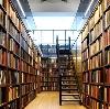 Библиотеки в Клязьме