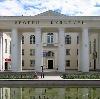 Дворцы и дома культуры в Клязьме