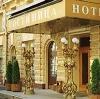 Гостиницы в Клязьме