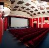 Кинотеатры в Клязьме