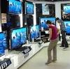 Магазины электроники в Клязьме