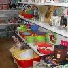 Магазины хозтоваров в Клязьме