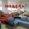 Магазины мебели в Клязьме