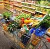 Магазины продуктов в Клязьме