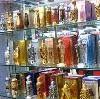 Парфюмерные магазины в Клязьме