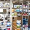 Строительные магазины в Клязьме