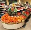 Супермаркеты в Клязьме