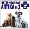 Ветеринарные аптеки в Клязьме