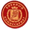 Военкоматы, комиссариаты в Клязьме