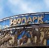 Зоопарки в Клязьме