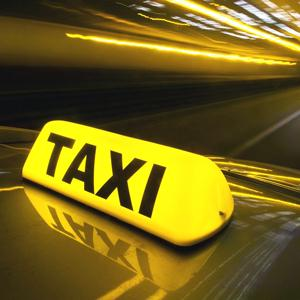 Такси Клязьмы