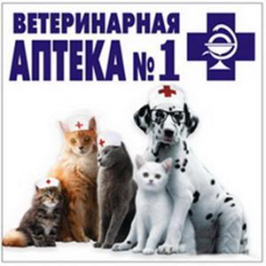 Ветеринарные аптеки Клязьмы