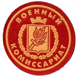 Военкоматы, комиссариаты Клязьмы